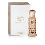 Al Haramain Musk parfémovaný olej 12 ml W
